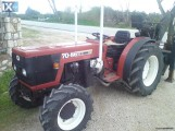 New Holland  70-86 DT '97